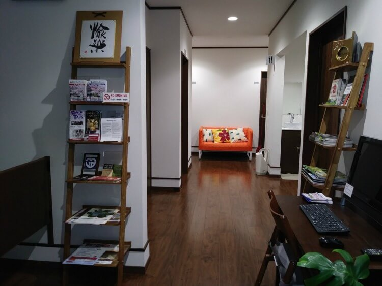 guest house kyoto