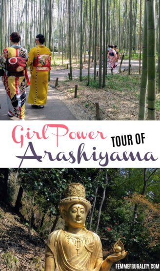 Definitely want to visit this part of Kyoto! And a day tour of powerful women in the area sounds pretty boss!