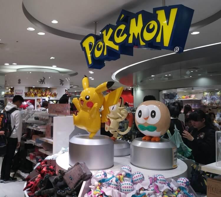 pikachu japan